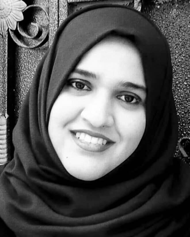 ليلى محمد عبد الحفيظ